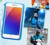 媛麗雅手機防水袋潛水套觸屏蘋果華為通用水下拍照游泳手機防水殼 育心小賣館