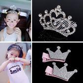 頭飾兒童水晶公主髪箍超仙髪夾