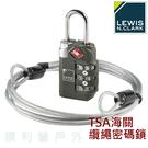美國Lewis N. Clark TSA海關纜繩密碼鎖 TSA83 海關鎖 旅行箱 防盜 密碼鎖 旅遊配件 OUTDOOR NICE