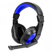 [哈GAME族]滿399免運費 可刷卡 耐嘉 KINYO EM-3653 頭戴式立體聲耳機麥克風 重低音 抗噪音 伸縮式頭帶