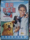 影音專賣店-F13-046-正版DVD*電影【怪醫杜立德4】-可愛動物最經典歡樂喜劇正宗續集