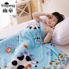 冬季薄款珊瑚絨嬰兒毛毯兒童小毯子新生兒蓋毯幼兒園寶寶小被子