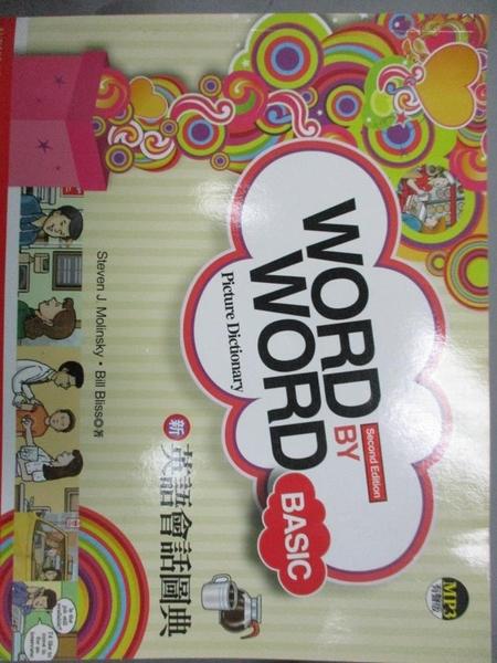 【書寶二手書T1/語言學習_YHV】Word by Word 新英語會話圖典_Bill Bliss