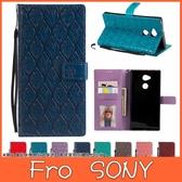 SONY XA2 Ultra XA2 L2 XZ2 XZ3 藤條花皮套 手機皮套 皮套 插卡 支架