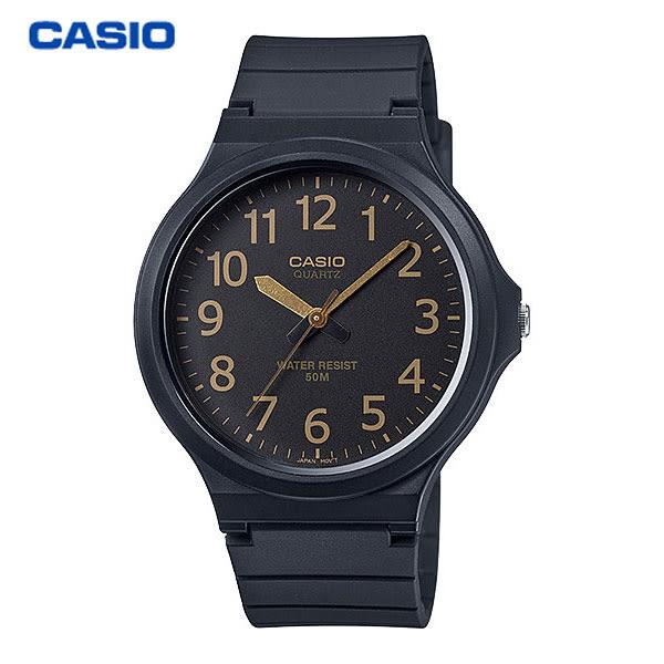 CASIO 卡西歐 大錶面數字指針膠帶錶 黑金 40mm MW-240-1B2 防水 學生錶 數字錶 當兵軍用錶 公司貨