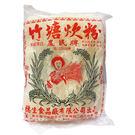 農會特產e購網【穗生食品】農民牌.竹塘炊粉