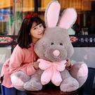 兔兔子毛絨玩具娃娃公仔可愛睡覺抱女孩女生...
