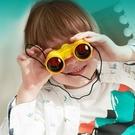 望遠鏡 寶視德兒童望遠鏡男女孩高清倍正品護眼玩具【快速出貨八折鉅惠】