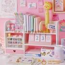 ig 風少女心書桌書架置物架女生柜子桌面桌上收納盒宿舍整理神器品牌【小獅子】