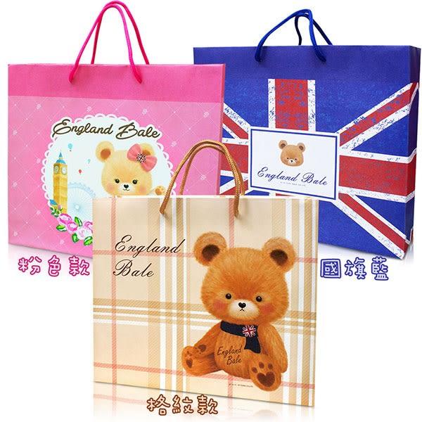英國貝爾-香氛SPA禮盒1洗1沐3皂-含紙袋(3盒)