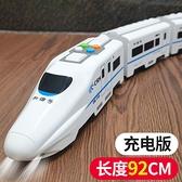 兒童大號和諧號玩具萬向小火車益智仿真高鐵動車模型男孩生日禮物