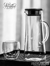 NODIC手工刻花冷水壺玻璃耐高溫 涼白開水壺家用大容量涼水杯水瓶CY『新佰數位屋』