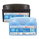 A4 磁性多功能置物盒(橫式) C3523