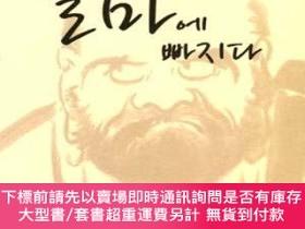 二手書博民逛書店罕見墜入達摩Y457596 金羅美 著 let it be出版社 出版1970