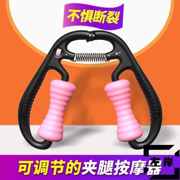 環形夾小腿部按摩器放松肌肉按摩滾輪多功能泡沫軸【左岸男裝】