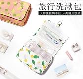 旅行化妝包女士便攜大容量洗漱包男多功能收納包簡約化妝品收納袋 向日葵