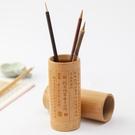 筆筒竹雕圓形創意時尚雕刻辦公桌擺件文具復古中國風 極客玩家