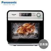 下殺92折↘【Panasonic國際牌】蒸氣烘烤爐 NU-SC100(送食譜)
