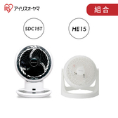 【組合】IRIS OHYAMA PCF-SDC15T SDC15T + PCF-HE15 HE15 循環扇 風扇 電扇 靜音 上下左右自動擺動