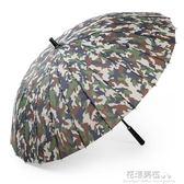 迷彩24骨超大男士長柄傘雙人加固防風雨傘商務直柄三人戶外直桿傘·花漾美衣