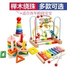 兒童童繞珠串珠6一12個月早教益智玩具男孩女孩寶寶積木1-2周3歲0XW 快速出貨