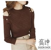 EASON SHOP(GW0826)韓版純色圓環圈裝飾露肩挖洞鏤空短版圓領長袖針織衫女上衣服彈力貼身內搭衫紅色