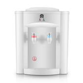 抽水機 臺式飲水機小型家用制冷迷你宿舍學生桌面冰溫熱立式冷熱節能