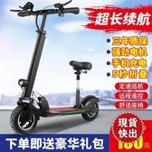 台灣現貨 電動滑板車成人男女兩輪代步超輕便攜迷你小型電瓶代駕折疊電動車 快速出貨