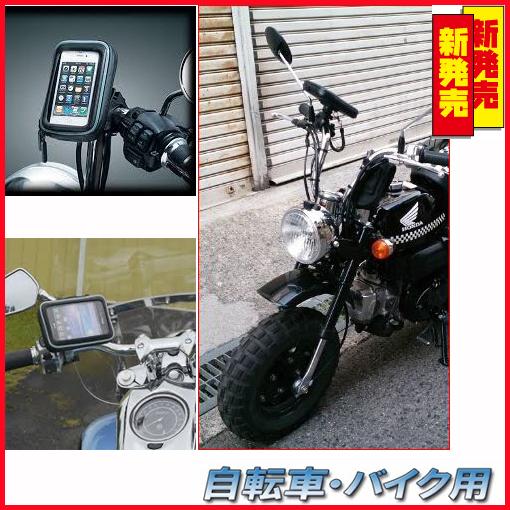 suzuki nex125 address110 gogoro2 GT125 GP125勁戰勁豪新迪爵外送手機架改裝支架