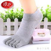 五指襪 棉質薄款短襪子女士短筒棉襪防臭吸汗秋船襪 df4140【潘小丫女鞋】