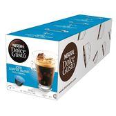 17購生活館  雀巢 DOLCE GUSTO 冰美式咖啡膠囊16顆入*3盒 / 組