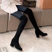 長靴女膝上秋冬新款彈力顯瘦長筒靴粗跟薄款高筒靴中高跟女靴 格蘭小鋪