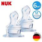 德國NUK-矽膠奶嘴-2號一般型6m+中...