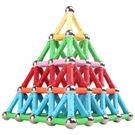 磁力棒玩具散裝230件磁性積木兒童益智女...