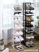 鞋架子簡易家用放門口窄小好看多層鞋櫃收納置物架宿舍經濟型鞋架 居家物语