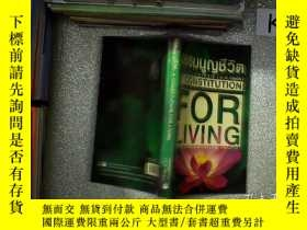 二手書博民逛書店A罕見CONSTITUTION FOR LIVING 生活的憲法Y203004