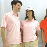 日本名牌 Kawasaki  男女吸濕排汗短POLO衫-淺粉#K22A1-#KW22A1