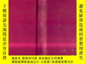 二手書博民逛書店1934年英文原版YAMA:THE罕見PIT》文泉老版書屋精Z-