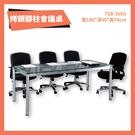 TSB-3x6G 烤銀柱腳會議桌 強化清玻 洽談桌 辦公桌 不含椅子 學校 公司 補習班 書桌 多功能桌 桌子