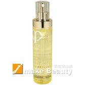 cle de peau BEAUTE肌膚之鑰 光采柔潤保濕露(170ml)+送絲柔化妝棉(14枚)《jmake Beauty 就愛水》
