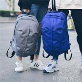 雙肩包男潮流時尚休閒帆布背包簡約百搭學生書包女戶外旅行包運動  全館免運
