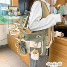 帆布包女側背可愛大容量上課學生帆布袋ins韓版原宿ulzzang單肩包 安妮塔小鋪