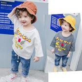2018新款夏季韓版男童上衣兒童體恤男寶寶七分袖 LQ1537『夢幻家居』