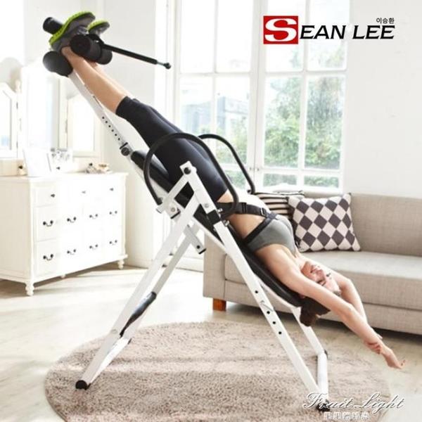 倒立機家用倒掛器腰間盤物理拉伸牽引神器倒吊健身增高器 果果輕時尚
