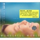【停看聽音響唱片】【CD】綾戶智繪:美好世界