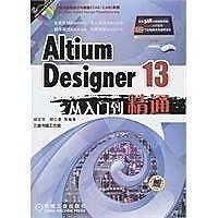 簡體書-十日到貨 R3YY【Altium Designer 13從入門到精通】 9787111438496 機械工業出版社 作者...