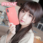 IPHONE X 超薄透氣散熱四角氣囊TPU軟邊防摔手機殼(三色)【CAS188】