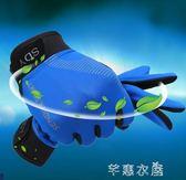戶外長指手套男夏季健身騎行運動防曬透氣女薄款登山釣魚手套防滑      芊惠衣屋