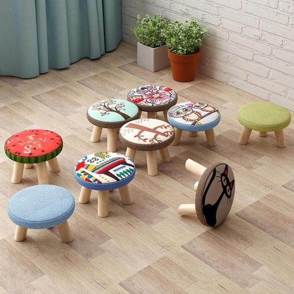 小凳子實木家用小椅子時尚換鞋凳圓凳成人沙發凳矮凳子創意小板凳【618特惠】