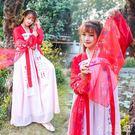 大碼漢服 女中國風紅色古裝齊胸襦裙飄逸清新淡雅仙女裙秋裝漢服女改良 js25356『小美日記』